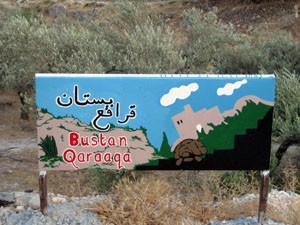 04-bustan-qaraaqa